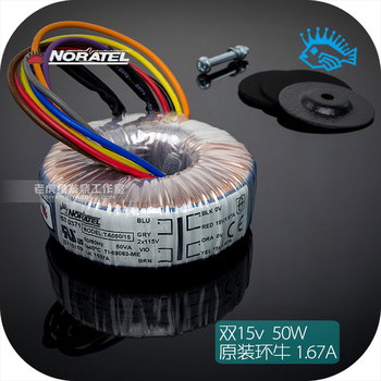 50VA double 25V NORATEL ring cow 50W new original imported ring transformer