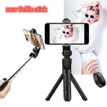 3 In 1 selfie Stick Tripod Extendable Monopod with Bluetooth Remote Control Selfie Stick Shutter for IOS Android Girls Phone