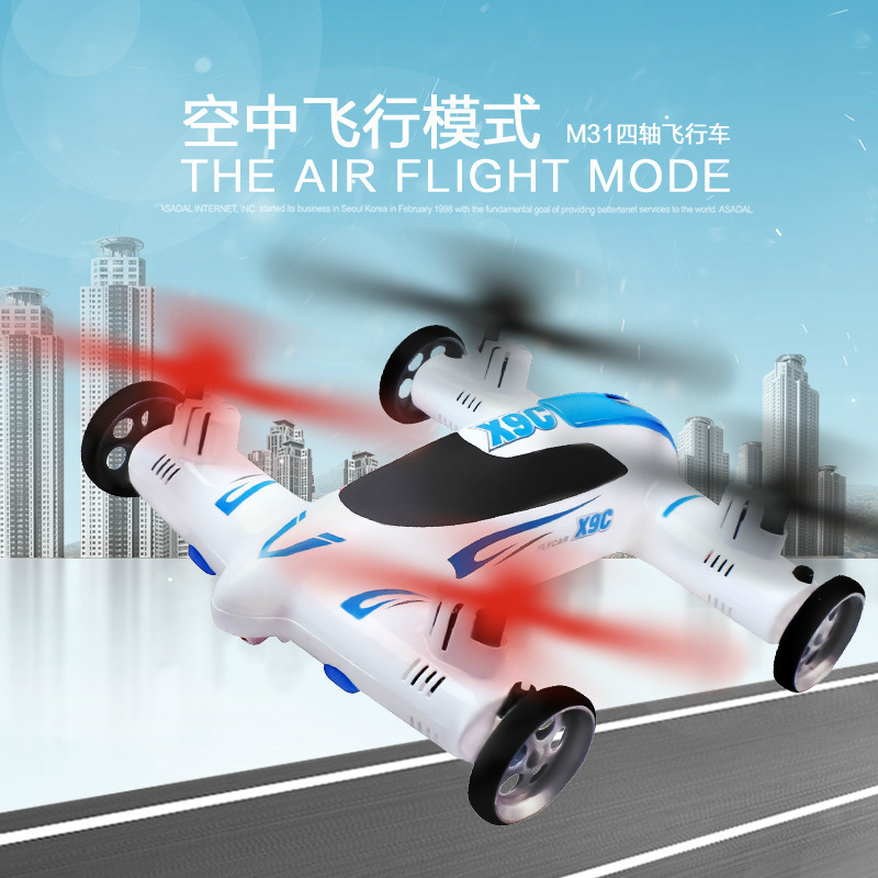 Weibo Name M31 Air Dual-Mode X9 Celebrity Style Quadcopter Loading Aerial Photography Remote-controlled Unmanned Vehicle Aviatio