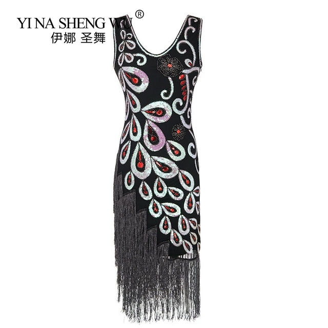 New Women Peacock Sequin Dress 1920s Great Gatsby Dress Vintage Sequin Flapper Tassels Beaded Party Peacock Latin Dance Clothing