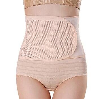 Belt Belly Maternity / Korset Wanita Hamil 2
