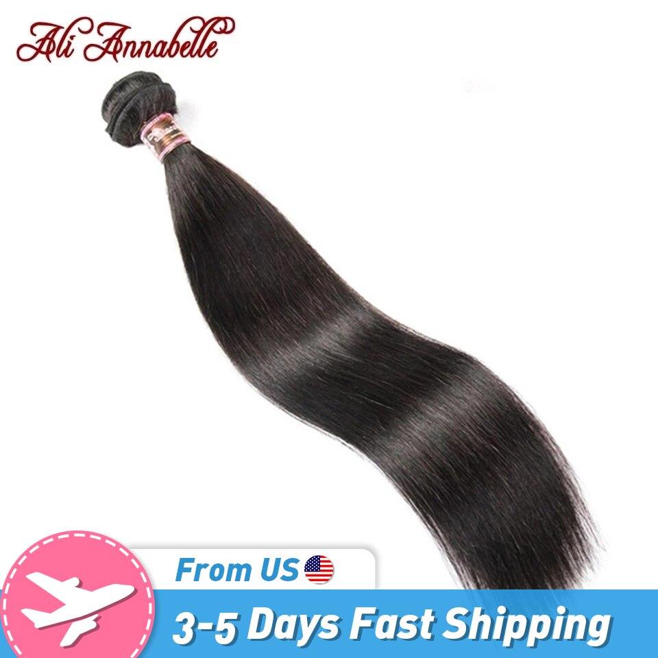 Прямые пряди волос ALI ANNABELLE, пупряди человеческих волос 30, 28, 26 дюймов, 1, 3, 4 пряди, сделан, натуральные бразильские пупряди волос