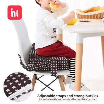 HIPAC Chrilren Increased Chair Pad Soft Baby Children Dining Cushion Adjustable Removable Chair Booster Cushion Pram Chair Pad