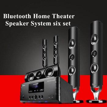 Shinco v11 5.1 suíte tv sala de estar sala áudio do teatro em casa alto-falantes surround suporte bluetooth digital luz coaxial