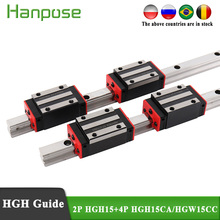 2PCS HGH15 guide with 4 pcs of linear block HGH15CA or HGW15CC New HIWIN linear guide rail carriage HGH15 CNC parts