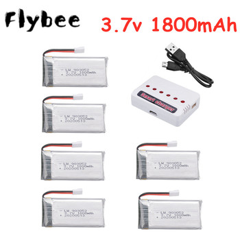 3.7v 1800mAh 903052 lipo Battery Charger Set for KY601S SYMA X5 X5S X5C X5SC X5SH X5SW M18 H5P RC Drone Spare Parts image