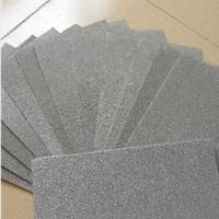 Nickel Foam for Battery Electric Capacity,Electric Capacity etc(size optional)