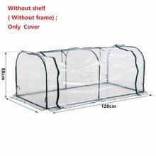 120x60x50cm transparente pvc túnel estufa crescer casa (suporte não incluído) antiuv impermeável jardinagem proteger plantas