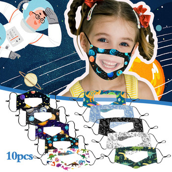 10PC Children Outdoor Mask With Clear Window Visible Expression For Deaf Mute For Protection For Adults Scarf Flag Bandana#3 7