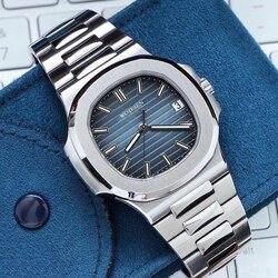 Reloj deportivo de lujo de marca superior para hombre, reloj de cuarzo militar masculino, reloj de fecha analógico, reloj de acero luminoso, reloj de mano, AAA nautilus 2020