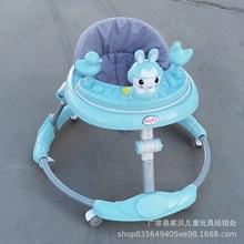Adjustable Baby Walker 8-18 Months Silent Universal Wheel Comfortable Cushion Folding Anti Rollover