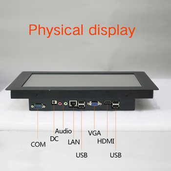 10.1 Inch All in one computer Intel J1900 quad core Industrial Panel pc with capacitive touch screen