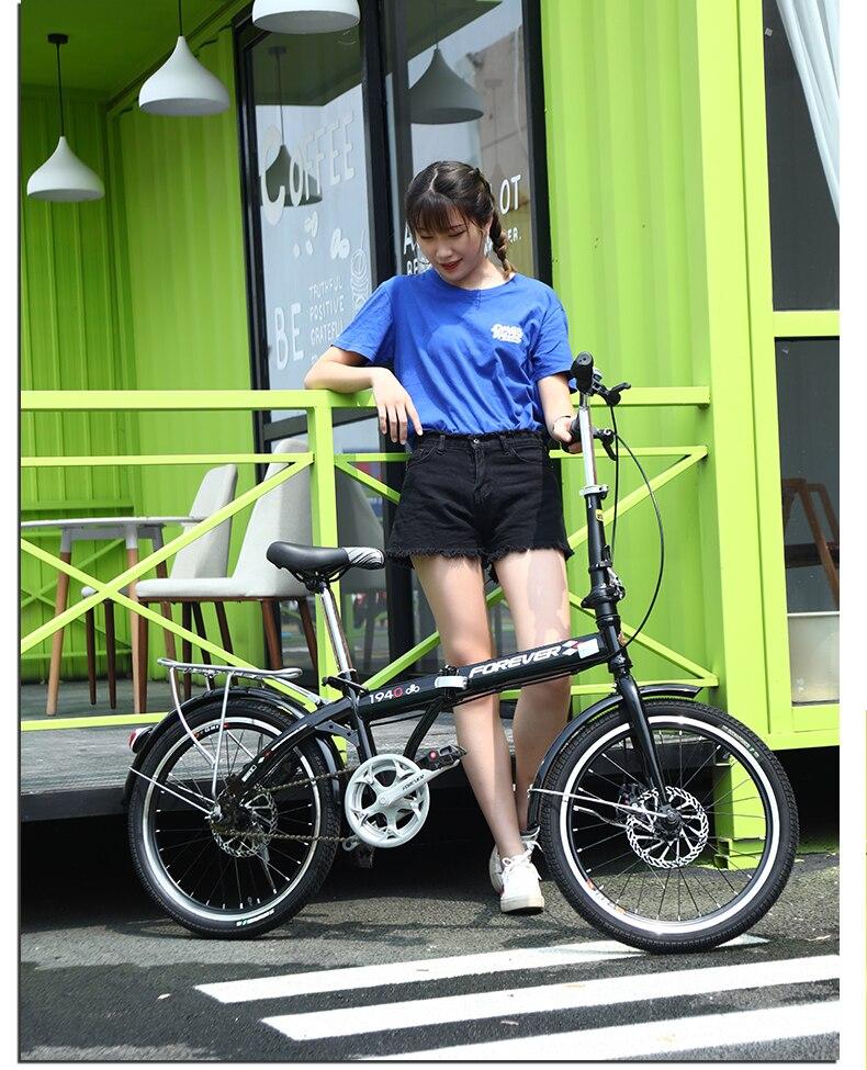 H947c1f24fd6347a5b4ea79842cbcae5cY 20 inch Mountain bike off-road male female wheel folding bicycle dual disc brakes variable mountain bike bicycles road bike
