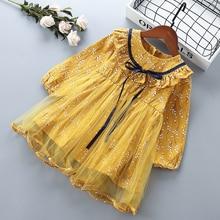 Высококачественное платье для девочек от 2 до 7 лет Новинка года, Осенняя детская одежда с кружевным сетчатым бантом и цветочным узором праздничное платье принцессы для девочек