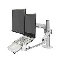Soporte de escritorio ajustable  altura de aluminio OL-3S  doble brazo  Monitor de 17-32 pulgadas + soporte para portátil de 12-17 pulgadas  brazo de montaje de movimiento completo