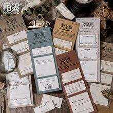 Yoofun-Bloc de notas Vintage Retro, 60 uds., notas para mensajes, Nota de papel decorativa, papelería, suministros de oficina