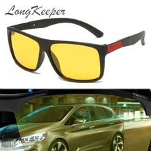 Классические поляризованные солнцезащитные очки ночного видения