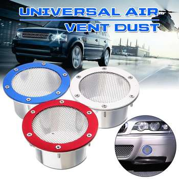 Universal Car Auto Air Vent Dust Air Duct Grille Air Intake Bumper Vent Inlet Air Duct Cold Air Filter For Benz For BMW For Audi image