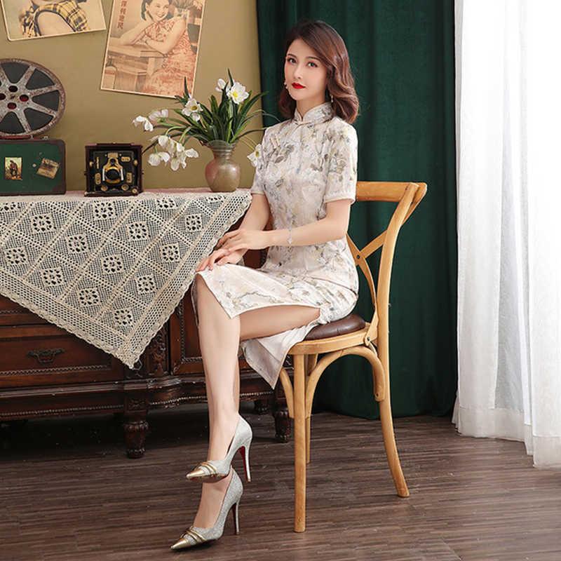 Повседневное элегантное женское платье Ципао средней длины Ципао, современное облегающее платье Ципао средней длины, тонкая летняя юбка в китайском стиле