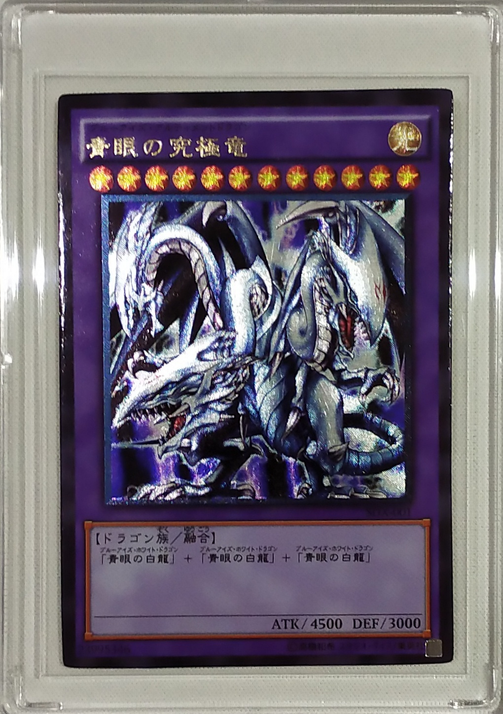 Yu Gi Oh yeux bleus ultime DRAGON bricolage jouets loisirs loisirs de Collection jeu Collection Anime cartes