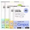 KOKUYO Campus Loose-leaf Notebook Papel De Recarga para A5 B5 A4 Com Linhas de Grades Em Branco Página 20/26 /30 buracos 50/100 Folhas