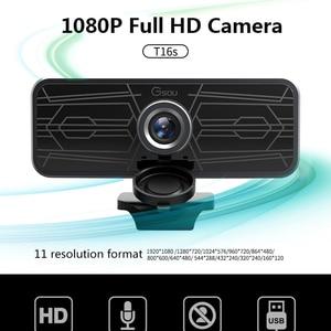 1080p autofocus webcam web cam