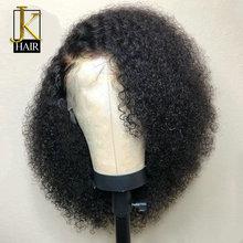150% kinky encaracolado bob frente do laço perucas de cabelo humano para as mulheres preto remy brasileiro 13x4 curto bob peruca 4*4 fechamento meio parte jk