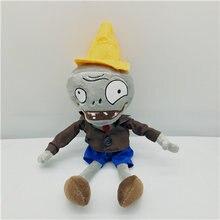 Кукла аниме игры «зомби» мягкая плюшевая игрушка для каждого
