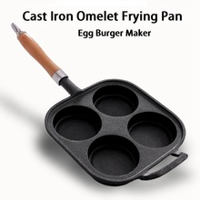 4 Holes Uncoated Cast Iron Omelet Frying Pan Kitchen Egg Burger Meat Pie Dumpling Mold Cooking Pot Non-stick Breakfast Maker