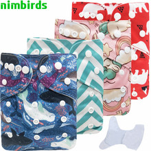 Baby Reusable Cloth Diaper Waterproof Printed Diapers One Size Pocket Baby Nappies Suede Cloth Inner Diaper Cover for 3-15kg [mumsbest] 4pcs baby pocket diapers with microfiber inserts reusable nappies waterproof boy