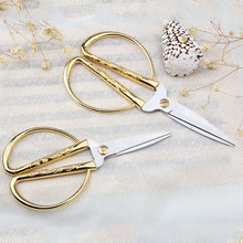 Classic Dragon And Phoenix Vintage Scissors Stainless Steel Professional Tailor Household Scissor