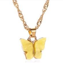 И милой бабочкой женкое ожерелье Красочные универсальная цепочка