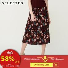 Skirt SELECTED Chiffon S|41834C511