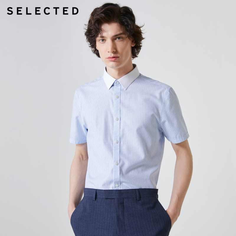 Мужская футболка в полоску с короткими рукавами из тенселя, 419204567