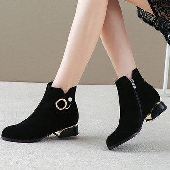 Γυναικεία μποτάκια Γυναικείες Μπότες Παπούτσια MSOW