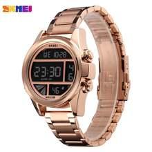 Часы наручные skmei Мужские Цифровые роскошные спортивные электронные