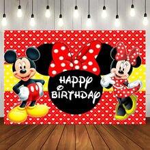 Arrière-plan en vinyle personnalisé de dessin animé Mickey Mouse, décor mural en tissu pour fête prénatale, décoration de fête d'anniversaire pour enfants