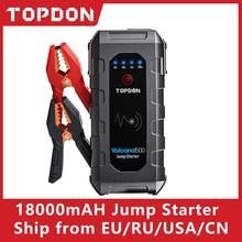 TOPDON V1500 שיא רכב קפיצת Starter 12V חירום סוללה כוח בנק 18000mAh אוטומטי סוללה בוסטרים מטען עבור 8L גז 6L דיזל