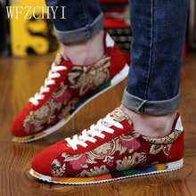 Summer Chinese style men canvas shoes fashion breathable flat shoes