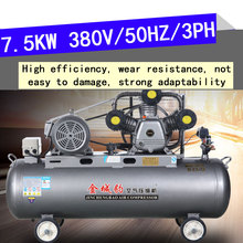 air compressor220v,380v,MINI compressor,Oil-free air compressor,7.5kw Piston type air compressor, No.1 sales in China air compressor price mini compressor air compressor machine prices for sale