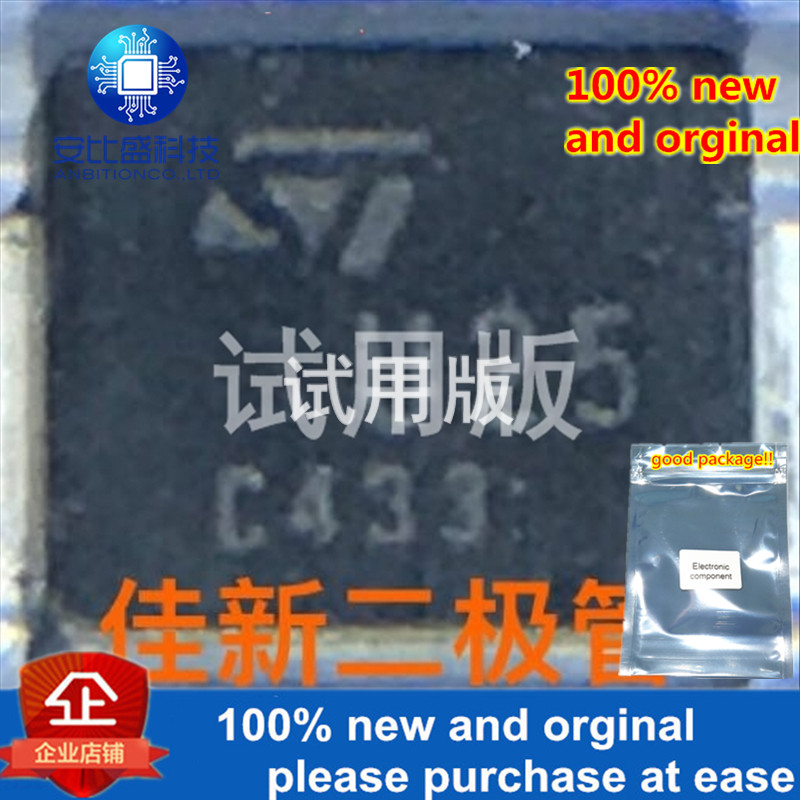 30pcs 100% New And Orginal SMTPA180 180V Lightning Discharge Tube DO214AA Silk-screen U25Silver-plated Pins   In Stock