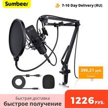 Usb plug & play profissional condensador microfone redução de ruído com gravação cardióide mic para jogos ao vivo equipamento pc karaok