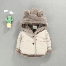 2020 Детский свитер стеганое пальто с бархатной подкладкой одежда