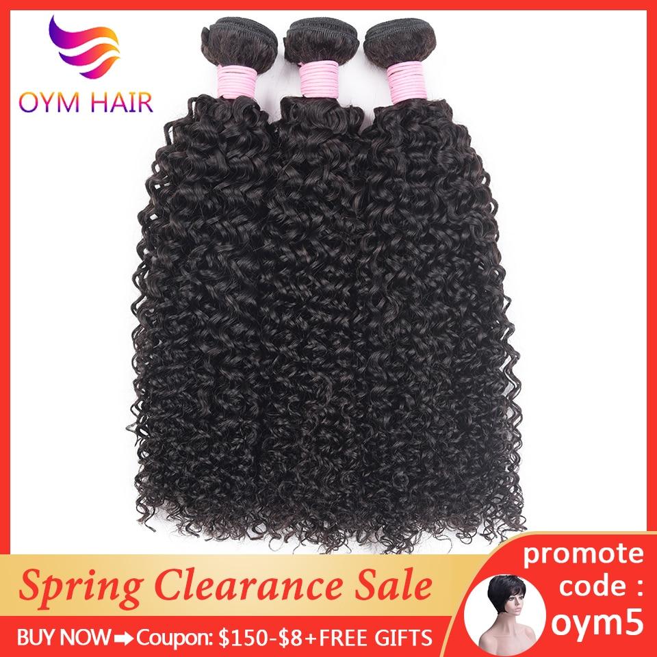 OYM HAIR Kinky Curly Bundles Brazilian Hair Weave Bundles 8-28 Inch Bundles Non-Remy 100% Human Hair Bundles Hair Extension
