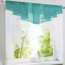 Римские короткие занавески балдахин галстук для окна кухонной