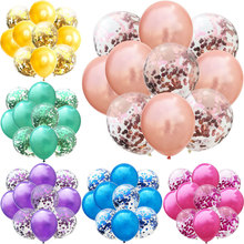 10pcs/lot 12inch Latex Foil Balloons And Colored Confetti Birthday Party Decorations Mix Rose Wedding Decoration Helium Ballons
