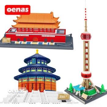 MOC совместимая с архитектурой Китай Пекин Тянь мужской Храм Неба жемчужная башня Модель Строительный блок кирпичи детские игрушки