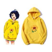 Wonder Egg-Sudadera con capucha con estampado de dibujos animados, prenda deportiva de bolsillo con flores, estilo Kawaii, informal, holgada, con estampado de dibujos animados