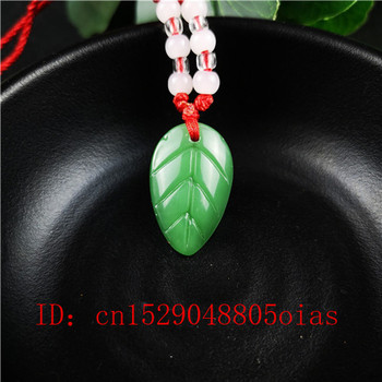 Natural Green Chinese Jade Tree Leaf Pendant Agate Necklace Fashion Charm Jewelry Carved Amulet Gifts for Women Men image