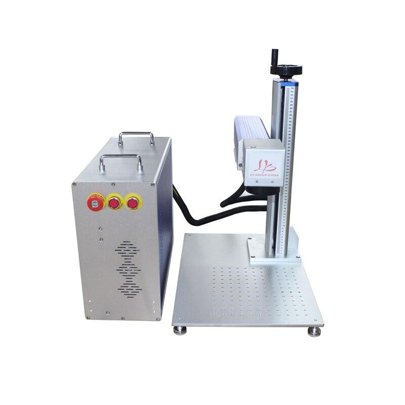 20W/separados 30W máquina de marcação a laser de fibra portátil Super-Max laser Raycus máquina de gravura em metal